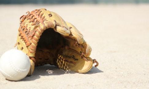 【意外と知らない】投手用グラブのオーダー時に気をつける野球規則