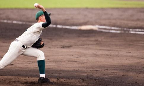 高校野球で二段モーションは禁止