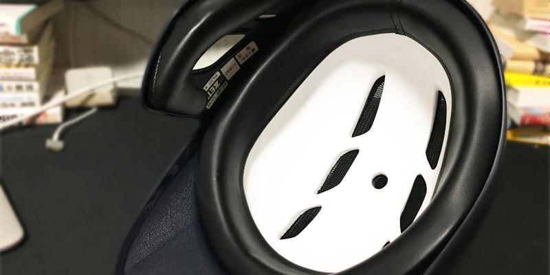 ZEETの片耳ヘルメットの裏側